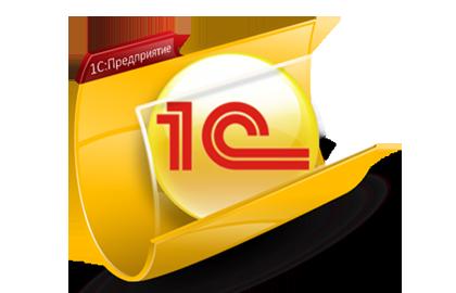 Программы и лицензии 1С